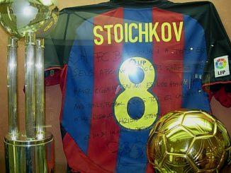 stoiko_muzeum